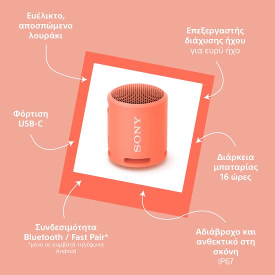 Sony Bluetooth Speaker SRS-XB13 Coral Pink